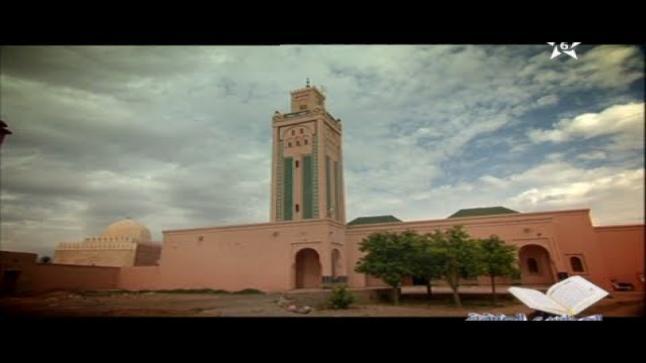 المدرسة العتيقة سيدي الزوين بحوز مراكش